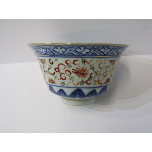 33 - ORIENTAL CERAMICS, collection of 6 various oriental rice bowls, 2 with stands (some with signed base...