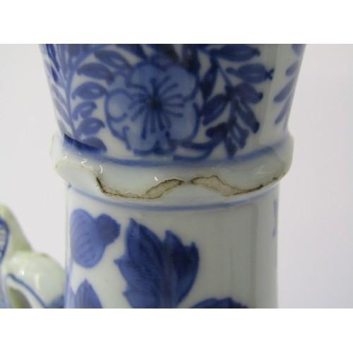 67 - ORIENTAL CERAMICS, underglaze blue floral decorated 8
