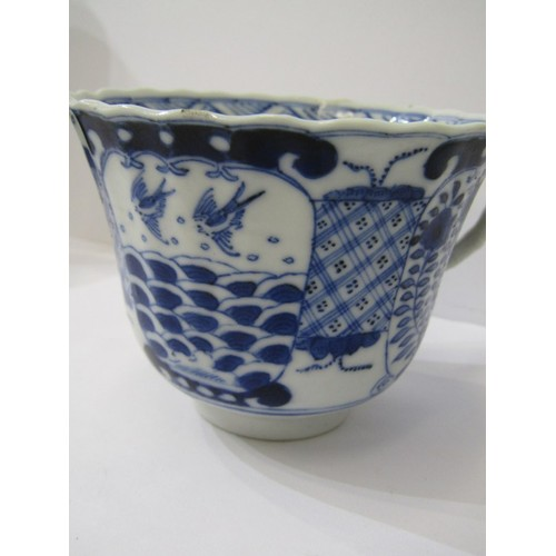 59 - ORIENTAL CERAMICS, 19th Century Japanese underglaze teapot, together with 4 similar pieces of teawar...