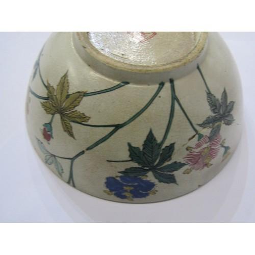 35 - ORIENTAL CERAMICS, Famille jeune lidded bird decorated ginger jar, 6