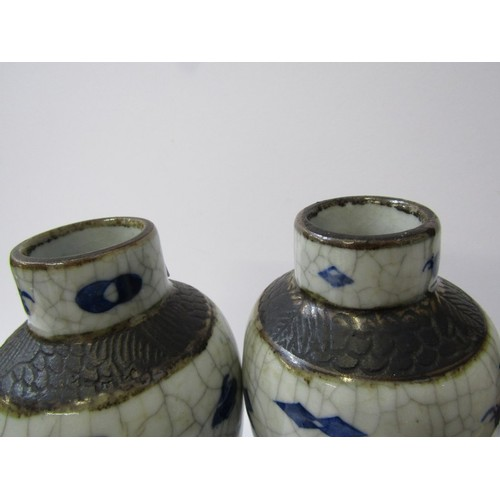 52 - ORIENTAL CERAMICS, Pair of 19th Century crackle glaze lidded vases, decorated with schoolroom design...