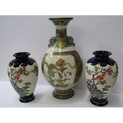 14 - ORIENTAL CERAMICS, pair of Japanese Satsuma bird decorated 7.5