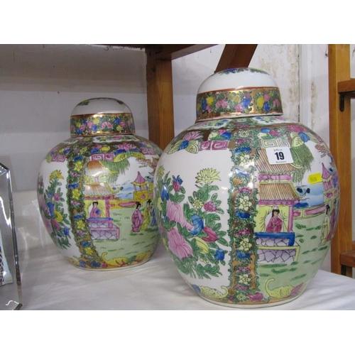 19 - ORIENTAL CERAMICS, pair of large gilded lidded ginger jars, 13