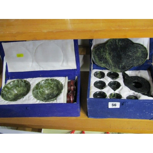 56 - ORIENTAL CARVINGS, boxed jadeite sake set, together with similar pair of jadeite bowls on stands...