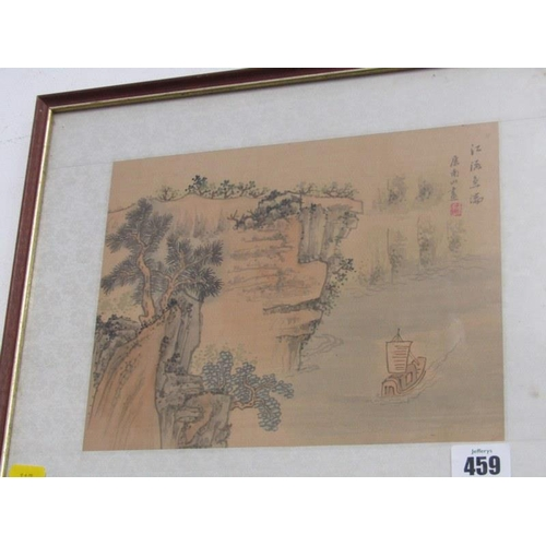 459 - ORIENTAL PAINTING, A signed Japanese water colour on silk 'Riverscape', 7.5