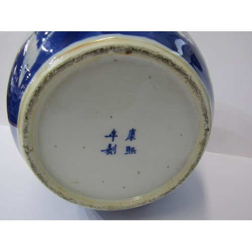 7 - ORIENTAL CERAMICS, underglaze blue 8