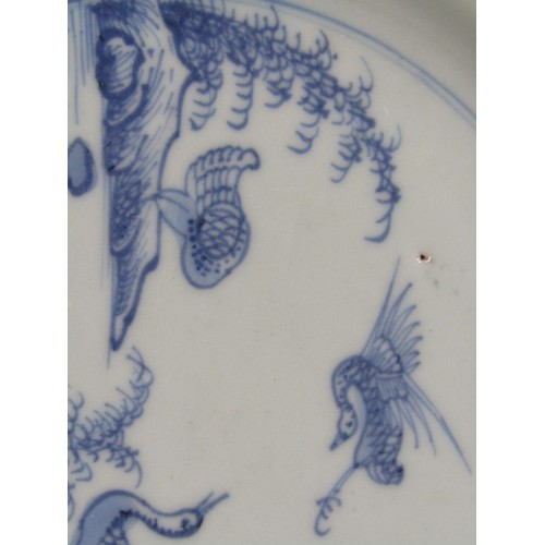 40 - ORIENTAL CERAMICS, set of 5 early 19th Century Chinese export lobed edge underglaze blue dessert pla...