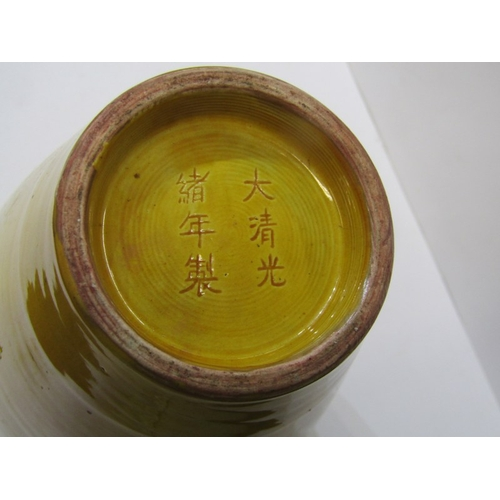 1 - ORIENTAL CERAMICS, mustard glazed 11