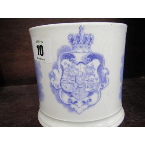10 - EARLY COMMEMORATIVE, 1863 Royal Wedding commemorative tankard for Albert Edward, Prince of Wales, 4