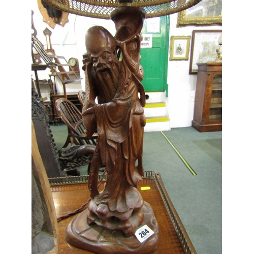 264 - ETHNIC CARVINGS, Chinese carved cherry root Sage based table lamp and Afrian carved ebony figure of ...