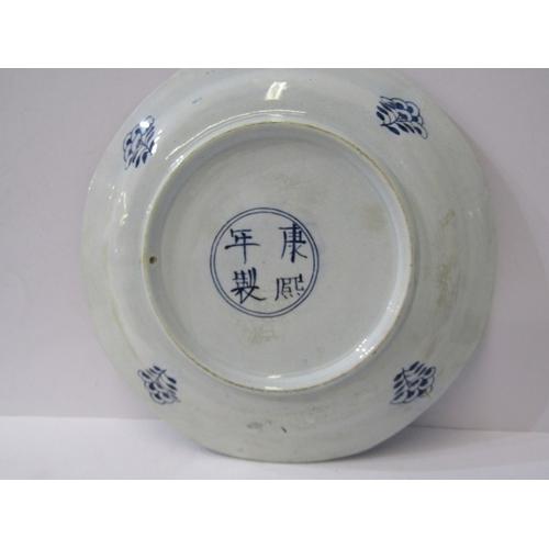 27 - ORIENTAL CERAMICS, 18th Century Nankin 12