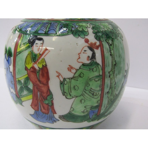 35 - ORIENTAL CERAMICS, 2 x 19th Century Chinese ginger jars, 1 decorated with battle scenes, other with ...