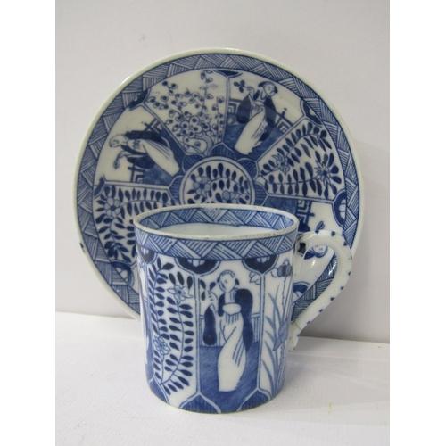 44 - ORIENTAL CERAMICS, collection of 19th Century underglaze blue tea and coffee ware