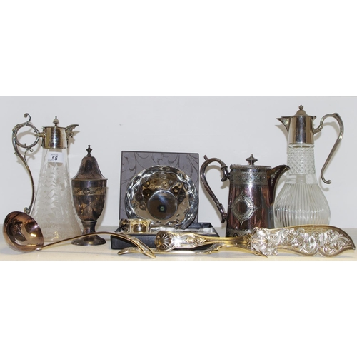55 - A Victorian silver plated claret jug, engraved c.1880; another 20th century with hobnail neck and fl...