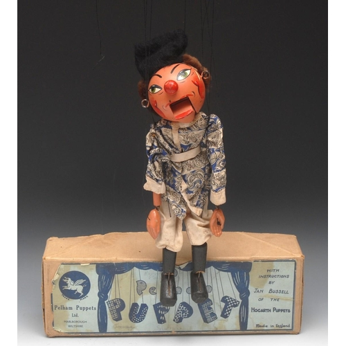 86 - SM Russian Man - very rare, Pelham Puppets SM Range, large round wooden head with painted features, ...