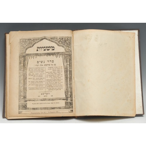 4156 - Judaica - Polish Imprint of a Jewish text, printed in Hebrew, Warszawa: Druk A. Ginsa, Nowozielna No...