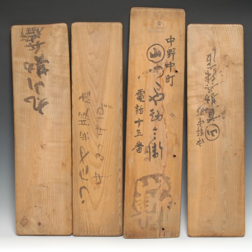 3377 - A set of four Japanese softwood shop signs, each inscribed in calligraphy, 78cm x 19.5cm, Meiji peri...
