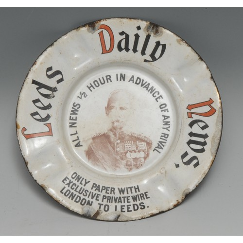 3440 - Advertising - an enamel ashtray, printed in the manner of a sign, Leeds Daily News, All News 1/2 Hou...
