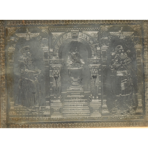 3737 - Zoroastrianism - a Persian silver coloured metal rectangular plaque, depicting priests beside an ata...