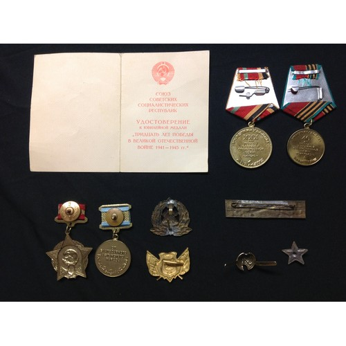 7 - Soviet Medals: 30th Anniversary of the Great Patriotic War 1945-1975 medal complete with ribbon and ...