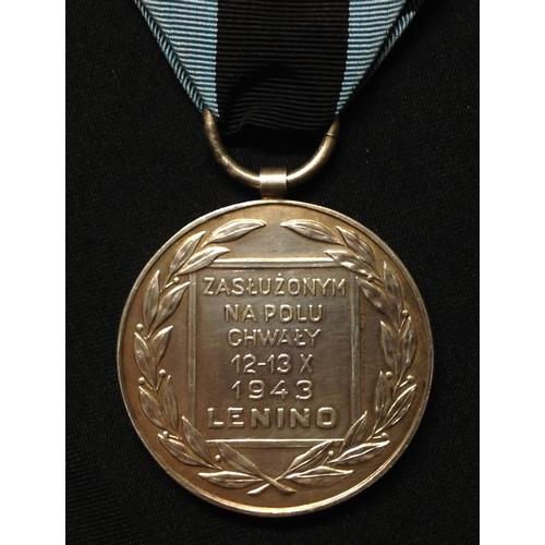 12 - Polish Medal Zasluzonym na Polu Chwalyoland,  Medal for Merit on the Field of Glory 2nd Class in sil...