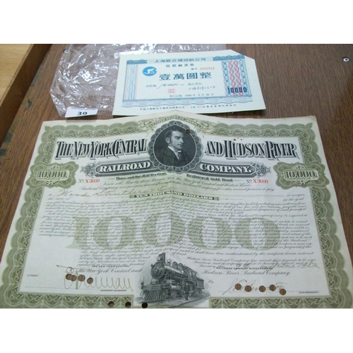 39 - Scripophily American & Chinese Bond & Share Certs...
