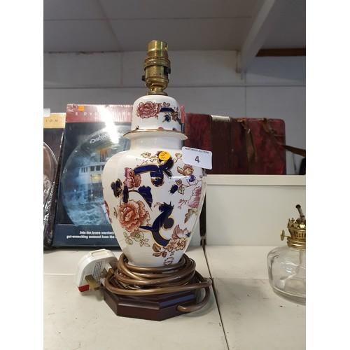4 - Masons Lamp...
