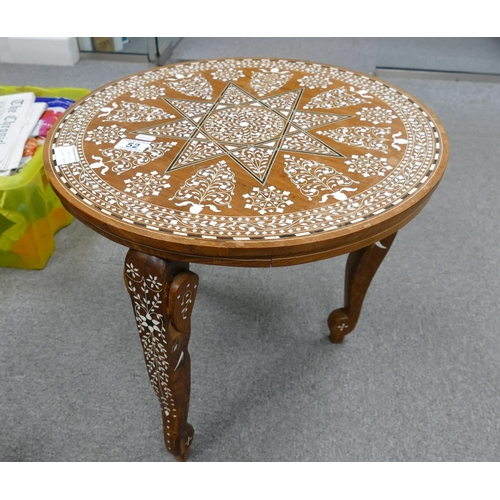 52 - An Indian Hardwood and Bone inlaid occasional table, legs slightly loose, 50cm wide x 44cm high....