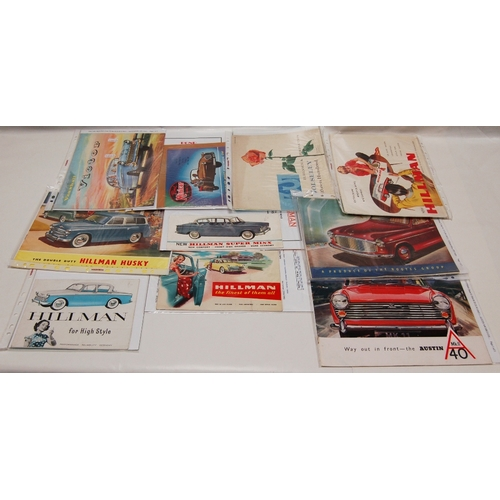 94 - A collection of vintage advertising CAR related PAMPHLETS, BOOKLETS AND LEAFLETS - Vauxhall Victor, ...