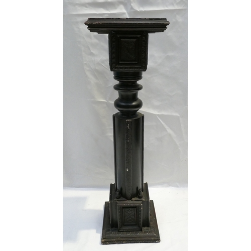 773 - 19th Century Craved Wood Torchere Stand (89cm Tall)...