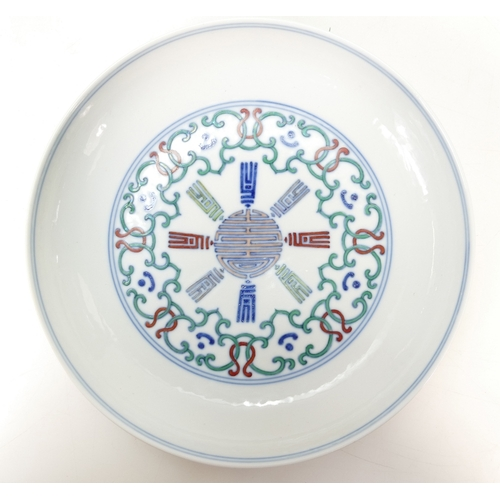 1056 - Polychrome Chinese saucer dish. 21cm x 4.5cm high....