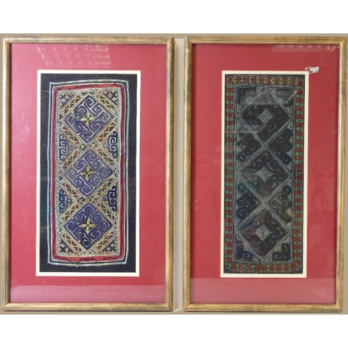 1058 - Two framed Chinese 19th / early 20th century embroideries (2)...