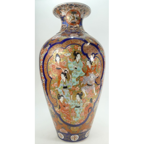 1065 - 19th century large Japanese Imari vase decorated with Geisha girls and Waterlilies, height 60cm. (Da...