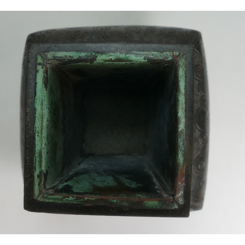 1072 - Japanese bronze vase decorated with Incised foliage, height 32cm....