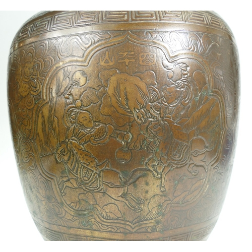 1073 - Large Japanese bronze vase, decorated with entwined Dragon decoration to neck and scenic panels to b...