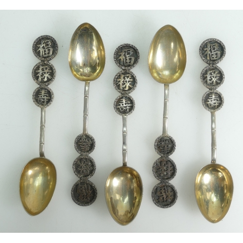 1083 - A set of 20th century Chinese silver spoons with Chinese symbol decoration, 57 grams. (5)...