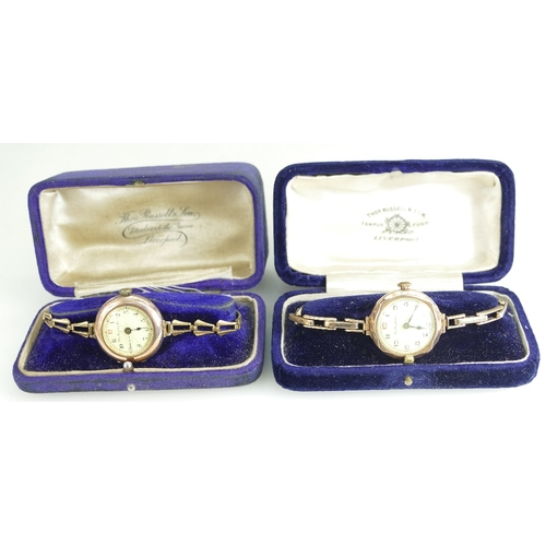 1234 - 9ct Rose Gold Thomas Russell & Sons Ladies Wristwatch with gold plated expandable bracelet and certi...