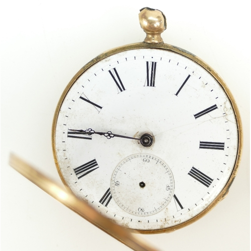1237 - Gold coloured metal Pocket Watch, tested to14ct with plated back plate and needing attention, overal...