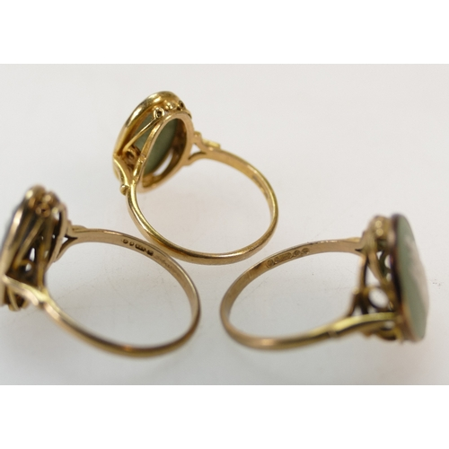1337 - 9ct Gold ring set with Wedgwood round Jasperware roundell and two other 9ct Gold rings set with oval...