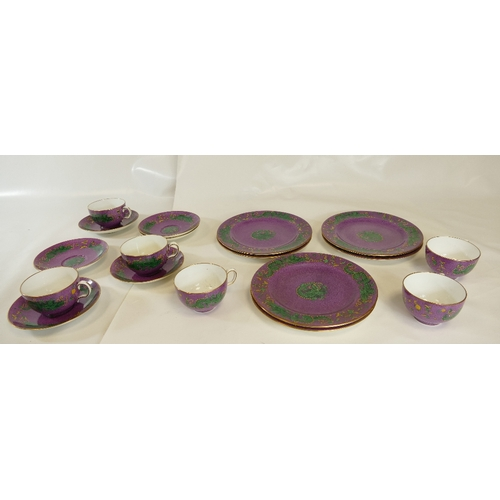 195 - 19th century Spode Copeland china teaset decorated with dragons on purple ground (18)...
