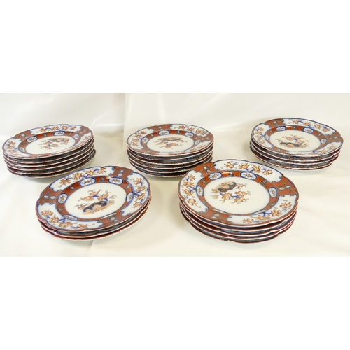 218 - A collection of 19th century Ridgways Ironstone dinner plates (25)...