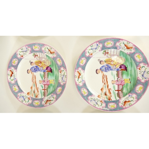 221 - 19th century Mintons set of small plates decorated with Chinese family scenes, diameter 20cm (6)...