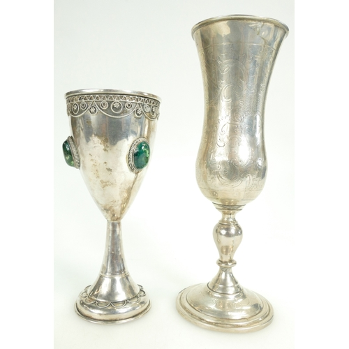 1119 - Russian silver tall goblet with various impressed marks to base - 18cm high, together with a silver ...