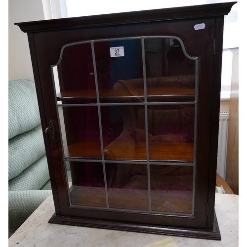 37 - Reproduction Mahogany single door leaded glazed wall hanging display unit...
