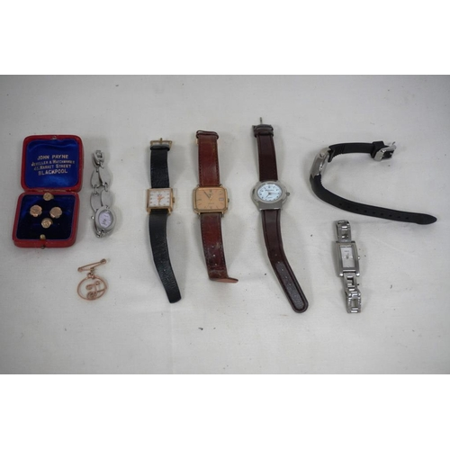 22 - Quantity of jewellery to include Rotary mens watch and 5 others and set of mens gold studs...