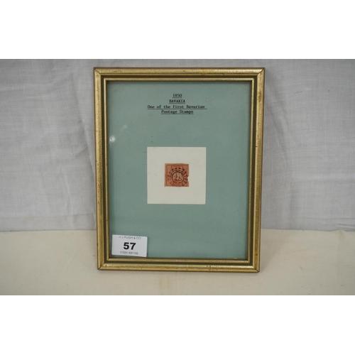 57 - Framed Bavarian postage stamp dated 1850. Type II 18KR...