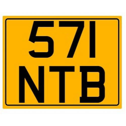 791 - Cherished number plate on retention Reg. 571 NTB Photograph for illustration purposes only
