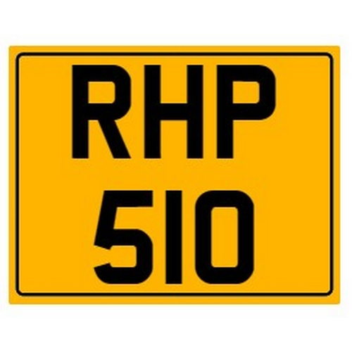 792 - Cherished number plate on retention Reg. RHP 510 Photograph for illustration purposes only