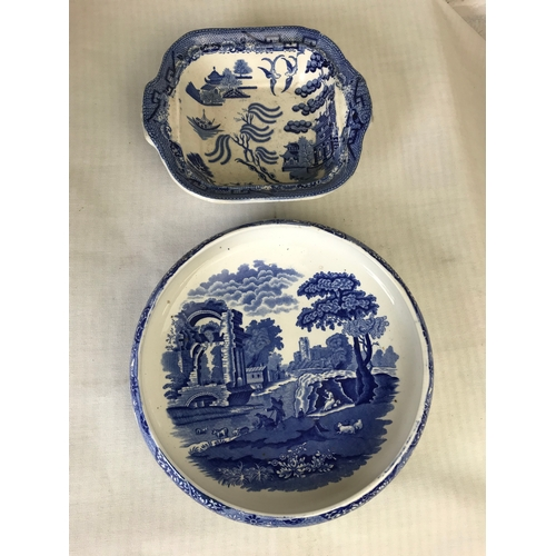 43 - Spode shallow bowl 27cm, and a willow pattern vegetable dish....