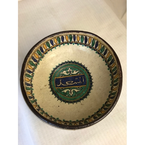 49 - Islamic, handpainted footed bowl. signed under foot...